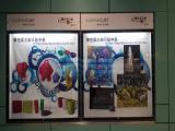 港鐵社區畫廊活動相片縮圖