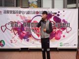 愛延傳播關愛行動社區活動日活動相片縮圖