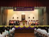 2015-2016年度開學禮活動相片縮圖