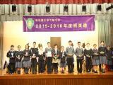 第一學期頒獎禮/向領袖致敬活動相片縮圖