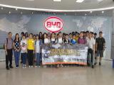 深圳創新科技與經濟發展探索之旅活動相片縮圖