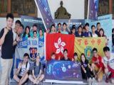 「2018年第五屆亞洲盃國際扯鈴錦標賽」活動相片縮圖