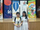 第四屆「香港中學生文藝散文即席揮毫大賽」活動相片縮圖