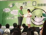 Go Green Act Green 校際比賽頒獎禮活動相片縮圖