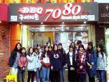 韓式文化遊活動相片縮圖