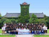 香港學生領袖江蘇考察團活動相片縮圖