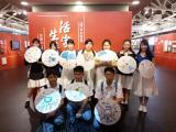 「活字生香──漢字的世界 世界的漢字」漢字文化體驗展活動相片縮圖