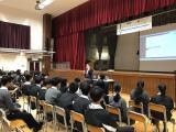 「青少年新思維職業導向計劃」–職業講座活動相片縮圖