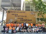 到訪深圳市南山區第二實驗中學活動相片縮圖