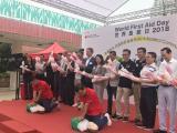 紅十字會世界急救日2018相片
