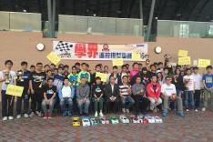2016學界搖控模型車賽活動相片