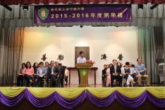 2015-2016年度開學禮活動相片