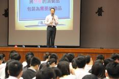 新世代理財有道教育講座及工作坊活動相片