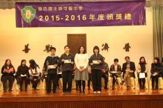 第一學期頒獎禮/向領袖致敬活動相片