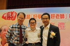 司徒華教育基金第五屆「好學生 好老師」表揚計劃頒獎典禮活動相片