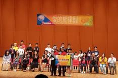 「愛的旋律 學校聯演」活動相片