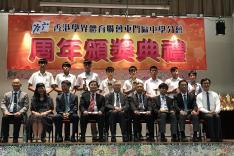 香港學界體育聯會屯門區中學分會頒獎禮活動相片