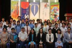 第四屆「香港中學生文藝散文即席揮毫大賽」活動相片