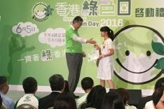Go Green Act Green 校際比賽頒獎禮活動相片