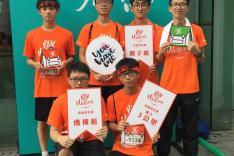 香港青年協會背包跑活動相片