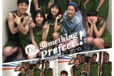 嗇色園學校現代舞培訓計劃結業演出(舞躍舞極)活動相片