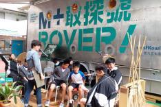 「M+ 敢探號 2018」流動創作教室及展覽活動相片