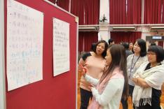 創新科技及自主互助學習分享活動相片