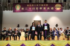 2017-2018年度畢業禮活動相片