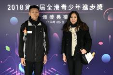 「2018第四屆全港青少年進步獎」活動相片
