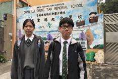 2019香港道教日信善紫闕玄觀獎學金頒獎禮活動相片