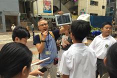 中西區文物考察活動活動相片