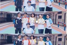 萬鈞盃中學微電影精英賽2019活動相片