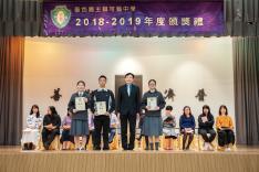 第一學期頒獎禮活動相片