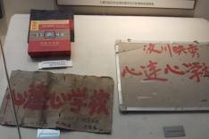 香港學生/學校入川研習交流活動 - 公益體驗篇活動相片