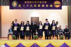2018-2019年度畢業禮活動相片