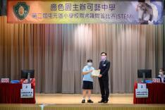 第二屆屯元區小學校際常識問答比賽(STEM)相片