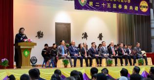 2018-2019年度畢業禮活動相片縮圖