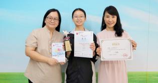 2019-2020中國中學生作文大賽 (香港賽區)相片